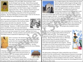 China - The Ming Dynasty