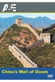China: The Wall of Doom fill-in-the-blank movie guide w/quiz