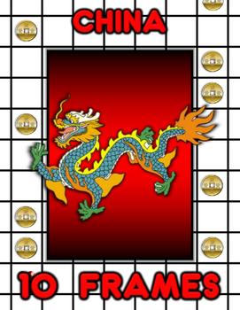 China Themed 10 Frames