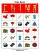 China Themed Bingo / Matching Board Game Set