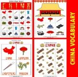 China Themed Bingo / Matching Activities