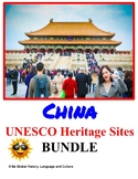 Asia: China UNESCO World Heritage Sites BUNDLE - Distance