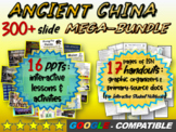 China Ultimate Bundle - 15 different documents (11 PPTs, 4 worksheets)