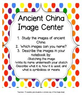 China Unit Centers