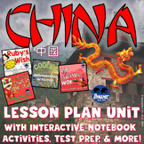 China Lesson Plans, Interactive Notebook Activities, Ruby's Wish, & Test Prep