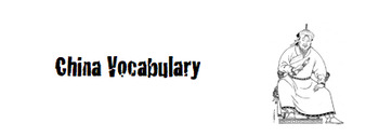 China Unit Vocabulary