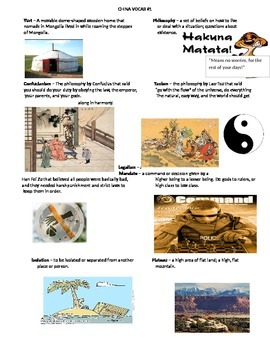 China Vocabulary Comprehension Questions