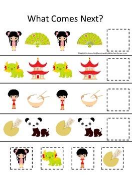 China What Comes Next preschool math game.  Printable dayc