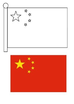 China Word Search and Color with Flag