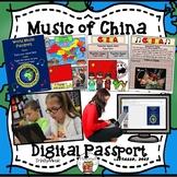 China World Music Digital Passport