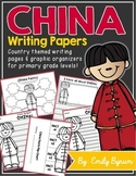 China Writing Papers (A Country Study!)