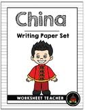 China Writing Paper Set