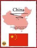 Discover China:  Zuojiang Huashan Rock Art Cultural Landscape - Research Guide