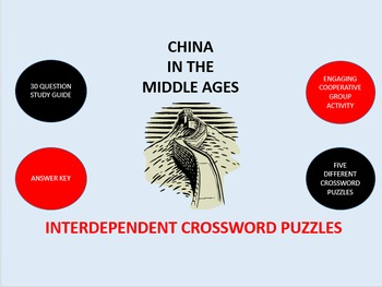 China in the Middle Ages: Interdependent Crossword Puzzles Activity