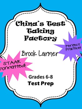China's Cram Test Factory Scholastic STAAR formatted questions