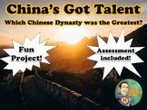 China's Got Talent - Which Chinese Dynasty Was The Greatest? Salesman Project