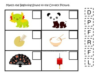 China themed Match the Beginning Sound preschool learning