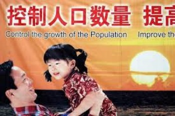 China's controversial population control policy