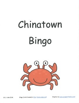 Chinatown Bingo Game ~ Language Arts Activity