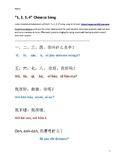 "Chinese 1: Feist ""1, 2, 3, 4"" Mandarin Adaptation (第一年中文:F"