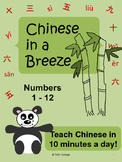 Chinese Numbers 10 minute daily lessons-Numbers 1-12
