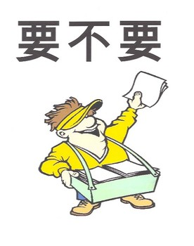 Chinese- 2nd Grade Phrases