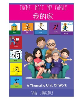 Chinese - 4 Themes Bundle (420 pages)