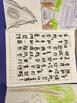 Literacy- Chinese Animal Book report
