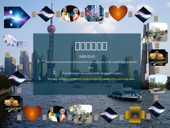 Chinese Board Game -- 去上海玩