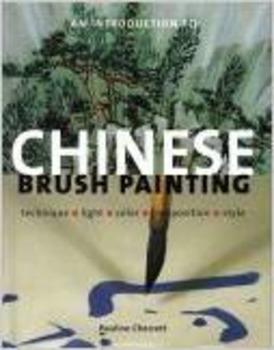Chinese Brush Painting Book & Video