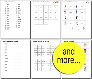 Chinese Bundle for Smart Teachers: 10 beginner units & ☆147+☆ NO PREP printables