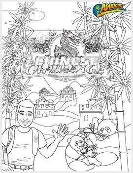 Chinese Challenge Coloring Page