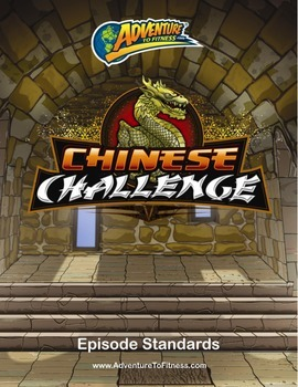 Chinese Challenge Episode Standards