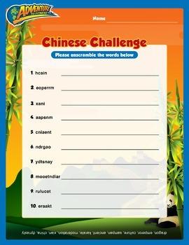Chinese Challenge Word Scramble