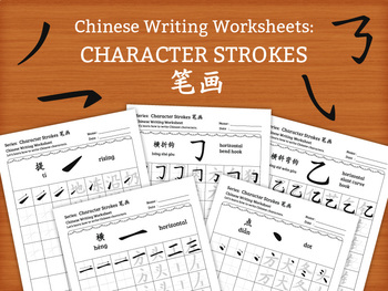 Chinese Character Strokes - Chinese writing worksheets 29 pages DIY printable