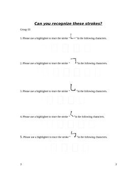 Chinese Character Strokes Recognition Exercise