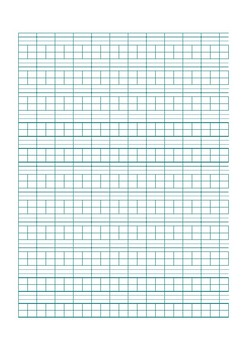 Chinese Character Writing  Printable Sheet with Pinyin square