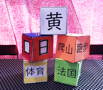 Chinese Characters Dice Games