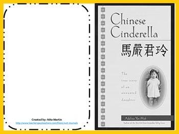 Chinese Cinderella Literature Study Journal