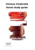 Chinese Cinderella Novel Study