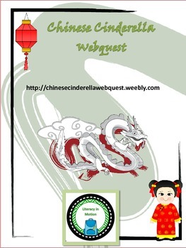 Chinese Cinderella Webquest Packet (Bonus Novel Quiz!)