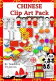 Chinese Clip Art Pack Commercial Use