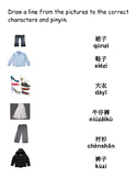 Chinese Clothing Review Worksheet