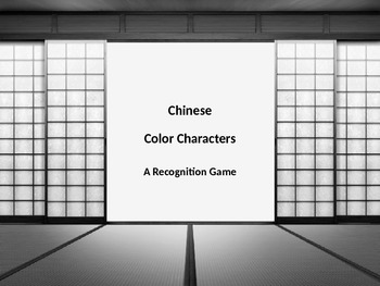 Chinese Color Character Recognition