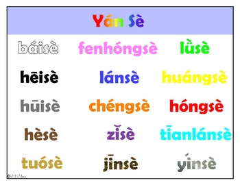 Chinese Color Chart