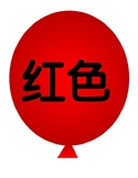 Chinese Color Posters without pinyin