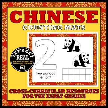 Chinese Counting Mats
