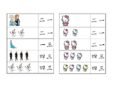 Chinese Counting Worksheets