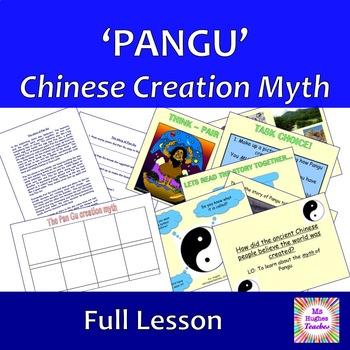 Chinese Creation Myth Pan G... by Ms Hughes Teaches | Teachers Pay ...