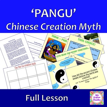 Chinese Creation Myth Pan Gu Powerpoint and Activities world history ...